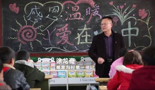 """卢氏县蔡家沟村小学的孩子暖和了!"""""""