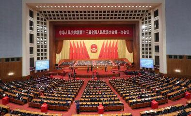 十三届全国人大一次会议举行第七次全体会议 决定国务院其他组成人员