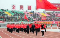 河南省第十三届运动会 将在周口举办