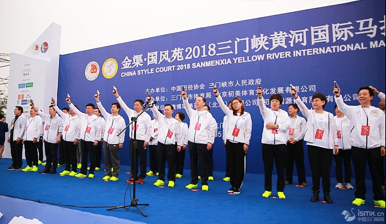 2018三门峡黄河国际马拉松火热开跑