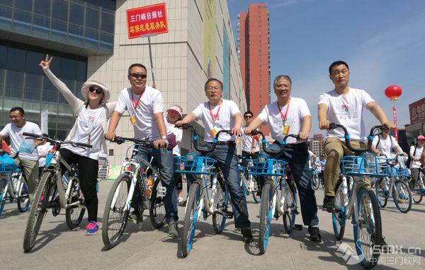 三门峡市举行纪念世界环境日广场宣传暨绿色骑行活动