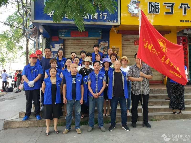 湖滨区民政局、社会组织志愿者进居民小区开展城市清洁志愿活动