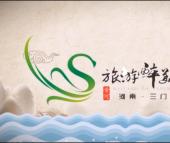 三门峡旅游醉美食:天鹅湖...