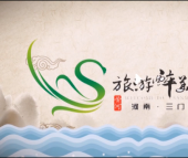 三门峡旅游醉美食:陕州姚...