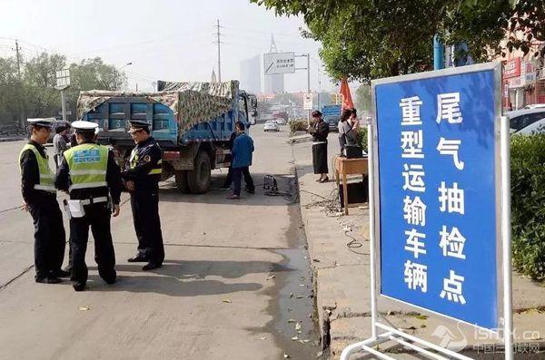 三门峡市强力推进重型柴油货车污染治理