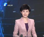 河南电视台聚焦报道我市实...