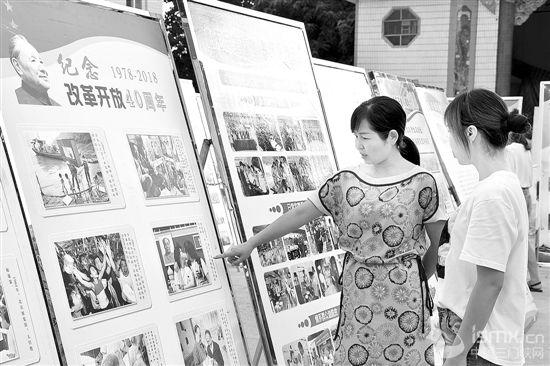 """灵宝市改革开放40周年成果展在苏村乡举办"""""""