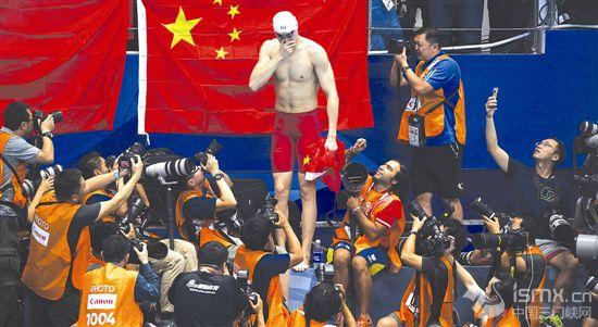 游泳―― 孙杨男子200米自由泳夺冠