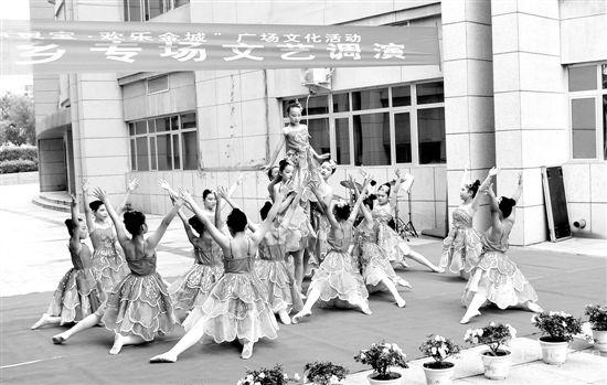 """""""文明灵宝・欢乐金城""""广场文化活动举行"""""""