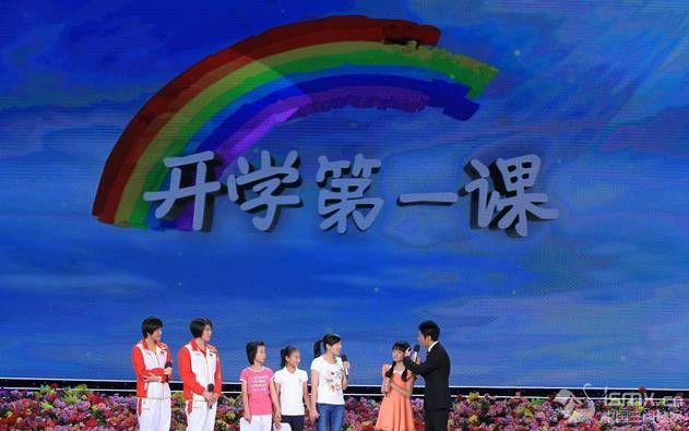 卢氏县东城学校组织全体师生观看《开学第一课》
