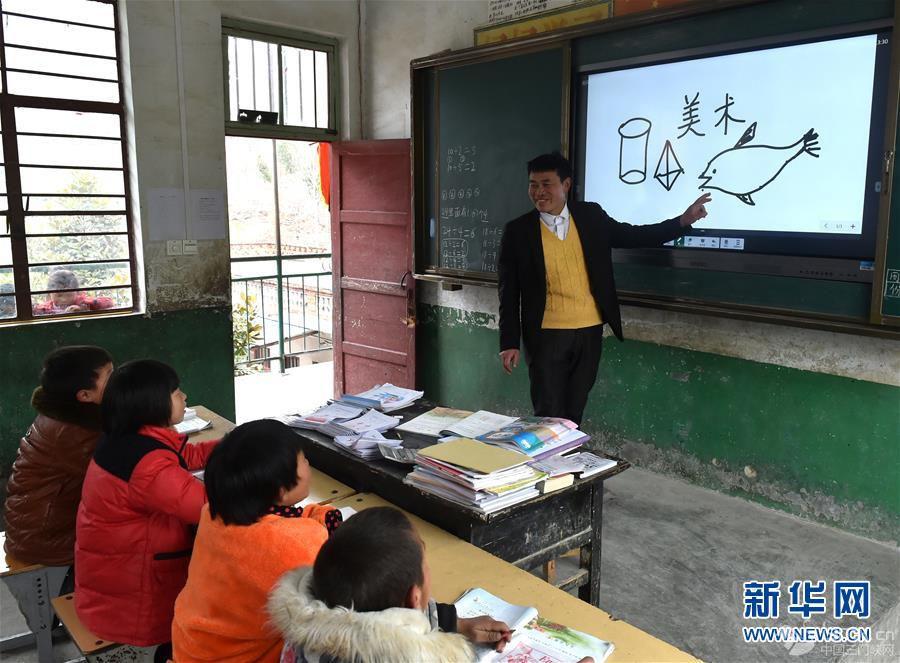 (时代先锋·图文互动)(2)伏牛山里好老师张玉滚:挑起孩子们走出大山的希望