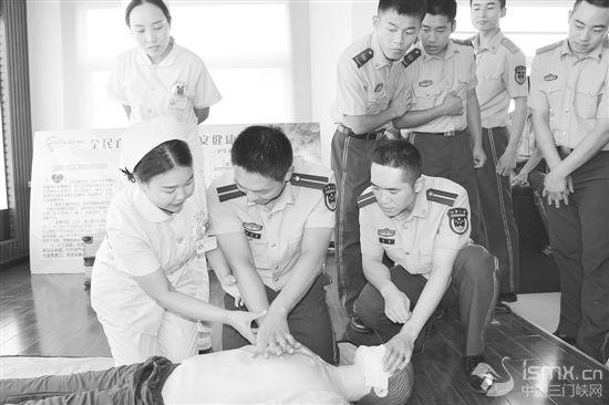 开展急救技能 知识培训