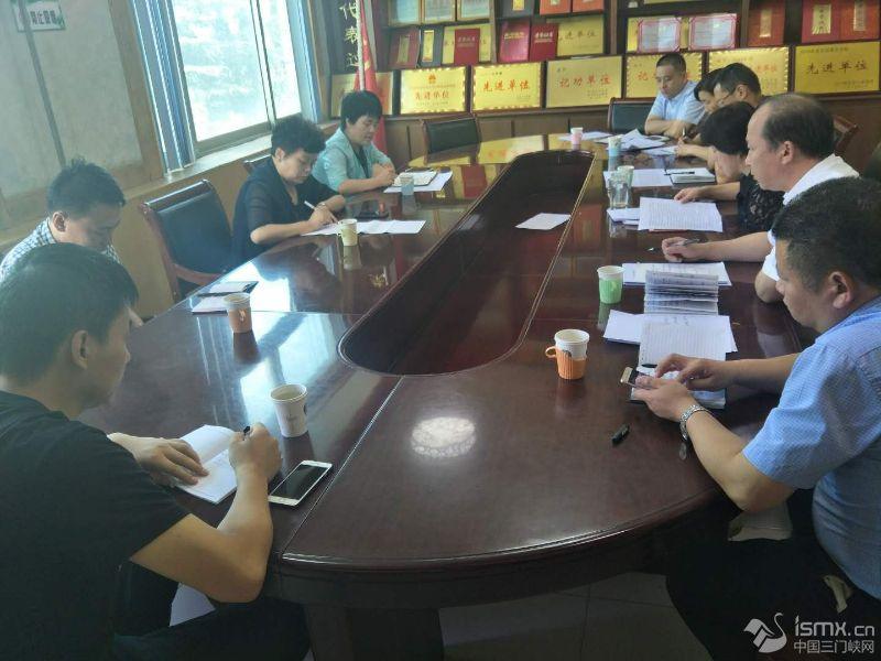 义马市国土资源局召开巡视整改专题民主生活会