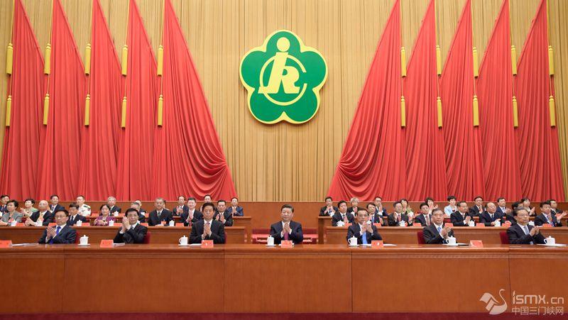 中国残疾人联合会第七次全国代表大会在京开幕