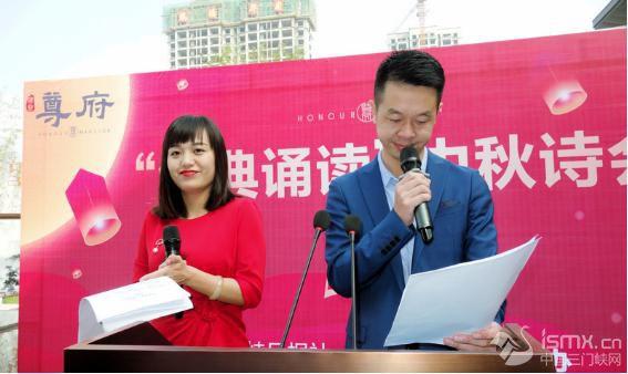 三门峡日报社中秋节送经典文化到基层