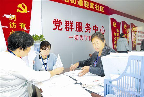 以党的建设高质量推动经济发展高质量