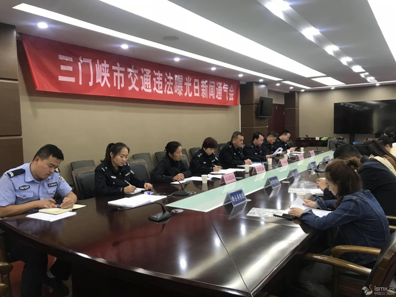 三门峡:国庆出行如何成功避堵、避施工?攻略奉上