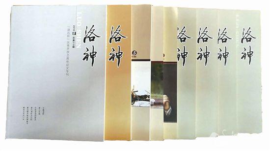 崤函文学四十年