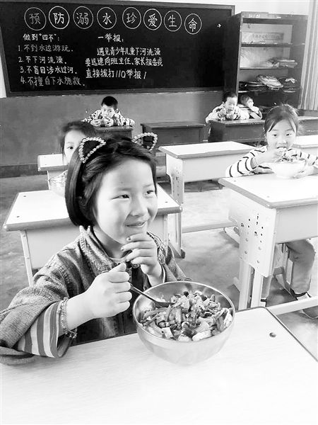 """�栏衤����家�困�h免�M�I�B午餐���"""""""