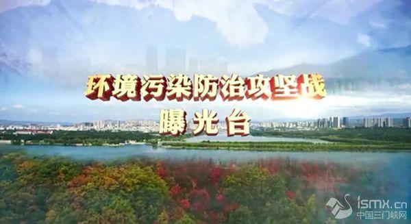 三门峡市重点点位环境空气质量数据通报 (2018年10月第一周)