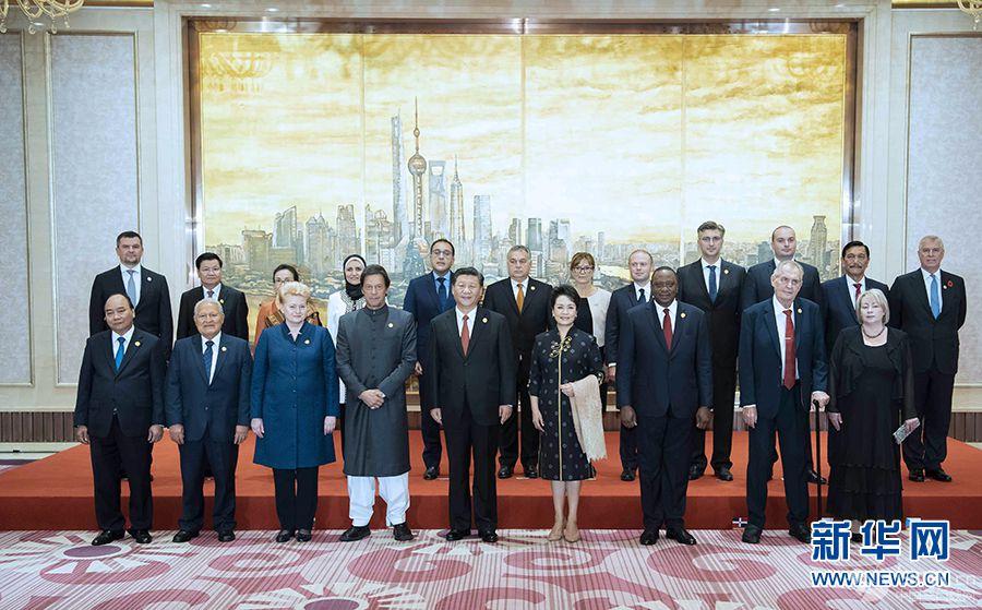 习近平和彭丽媛欢迎出席首届中国国际进口博览会的各国贵宾