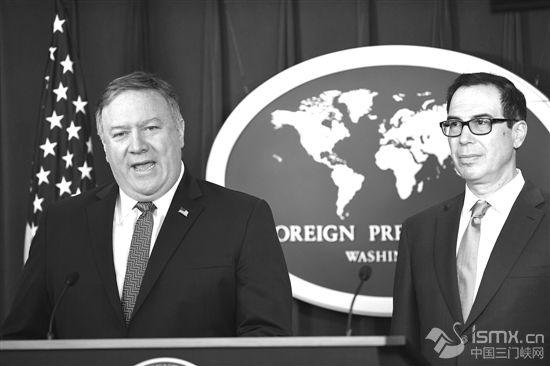 美国宣布重启对伊朗 金融和能源等领域制裁