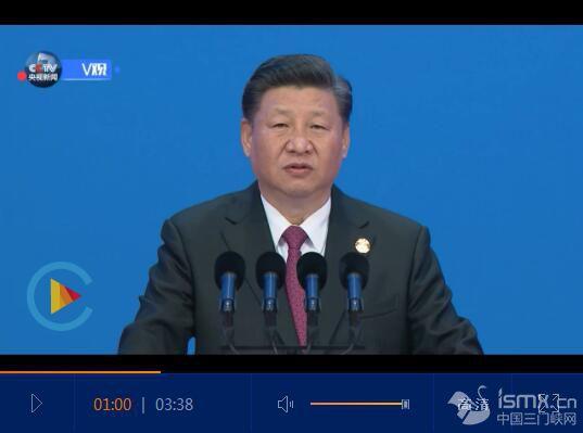 【独家V观】习近平的中国邀请