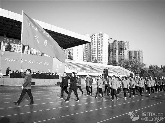"""渑池县第二届职工运动会开幕"""""""