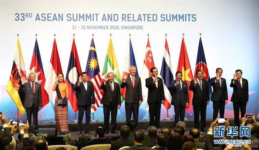 """第33届东盟峰会在新加坡开幕 以""""韧性与创新""""为主题推进一体化建设"""