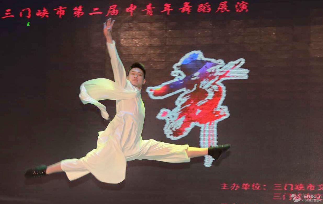 【实况】三门峡市第二届中青年舞蹈展演全程