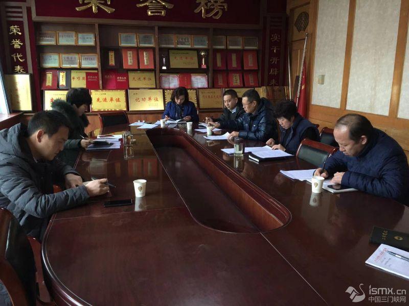 义马市国土资源局召开巡视整改暨以案促改专题民主生活会