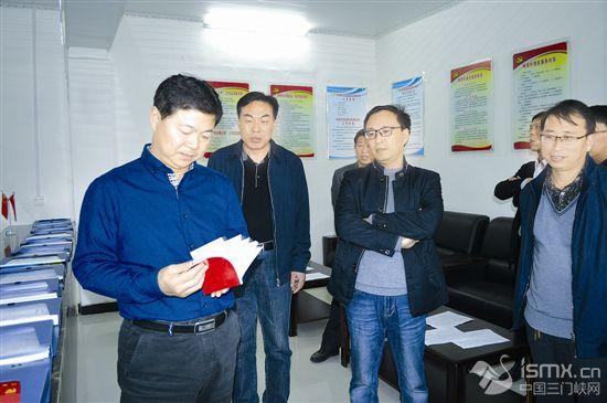 創新(xin)機制(zhi)築牢基礎(chu)強力助推經濟 發展