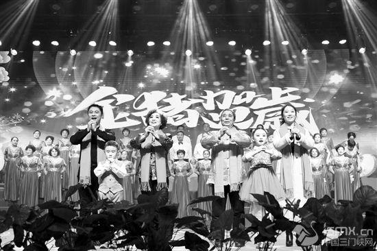 """义马市举办2019年春节联欢晚会"""""""