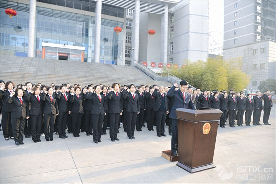 湖滨区法院:新春上班第一天 升国旗宣誓鼓干劲