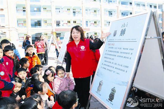 """我市教育系统开展""""博物馆里的生僻字进校园""""志愿服务活动"""""""