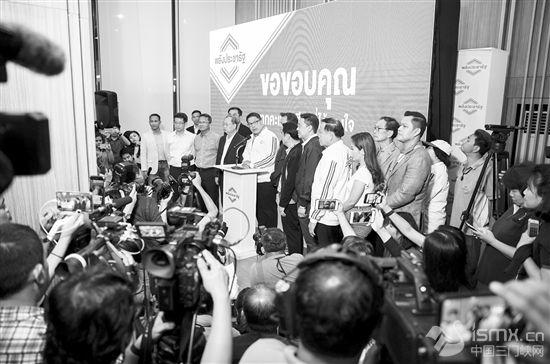 泰国大选人民国家力量党得票暂时领先