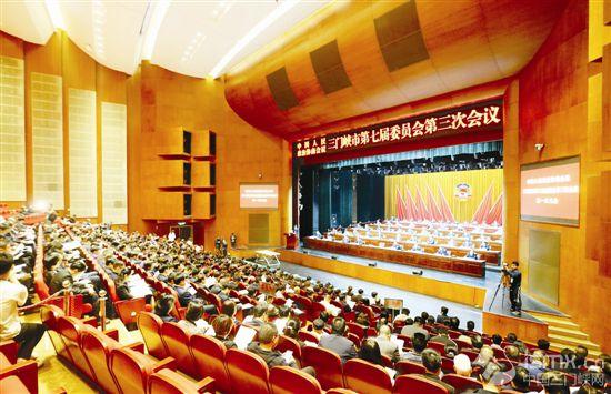 市政协七届三次会议开幕