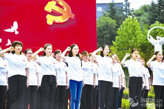 千名�h�T�R宣誓 �c祝建�h98周年