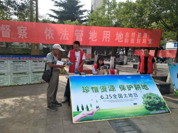 """义马市自然资源和规划局积极开展第29个""""6・25全国土地日""""宣传活动"""