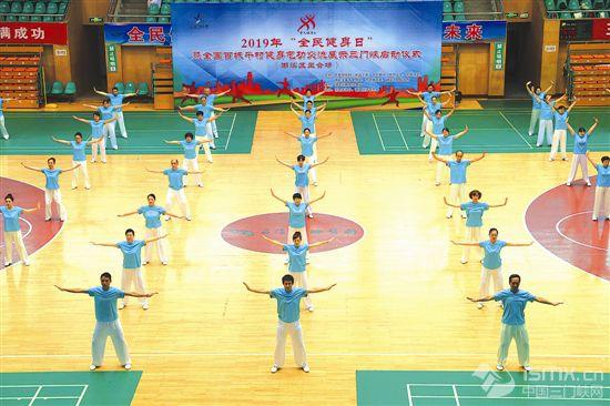 """我市���2019年""""全民健身日""""暨全��百城千村健身�夤�交流展示活��"""