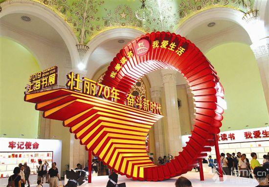 2019上海��展�_幕