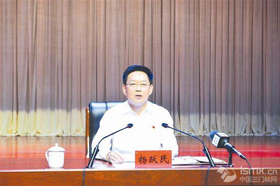 渑池县举行书记讲党课暨全县领导干部大会