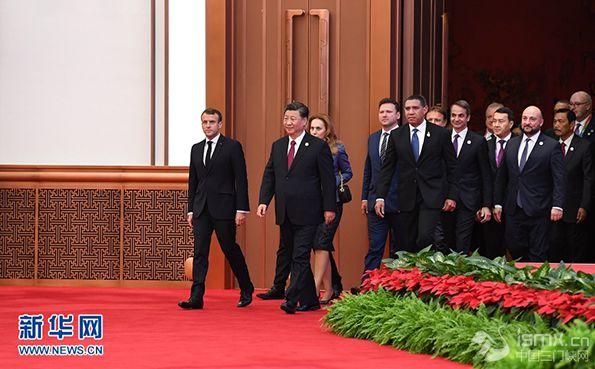 习近平出席第二届中国国际进