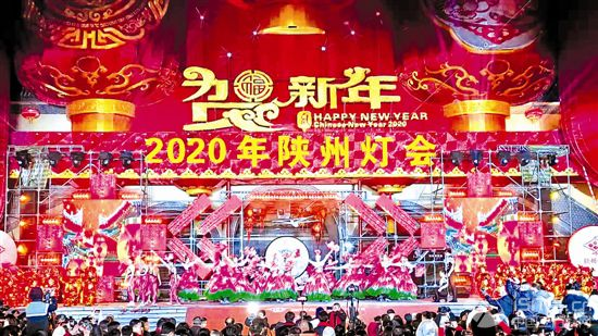 """2020年""""春满中原·老家河南""""主题系列活动暨""""2020年陕州灯会""""亮灯仪式举行"""""""