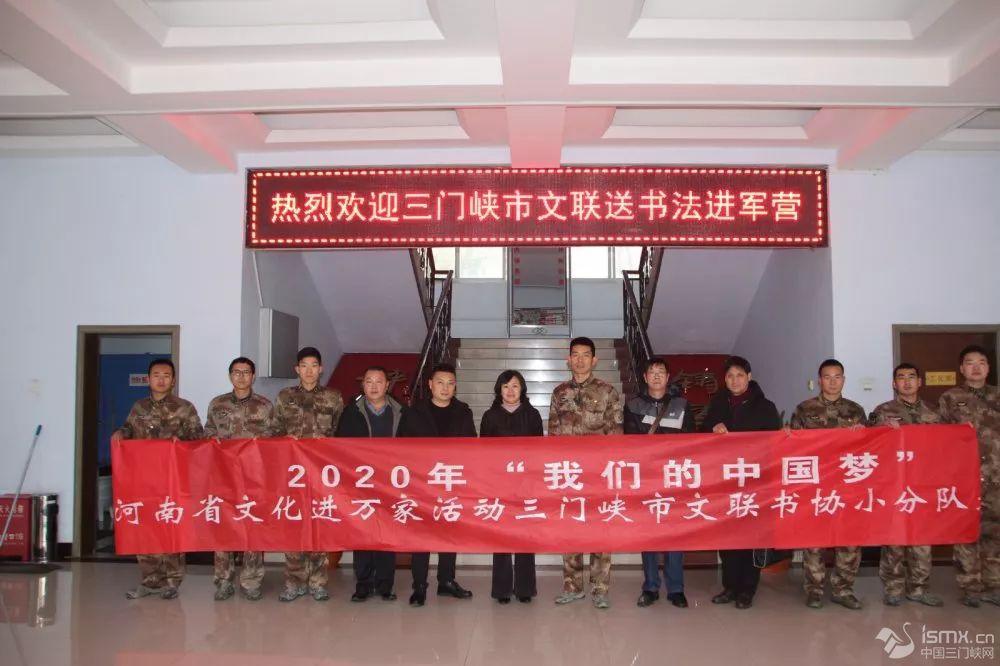 """市文联组织开展""""我们的中国梦""""文化进万家活动"""