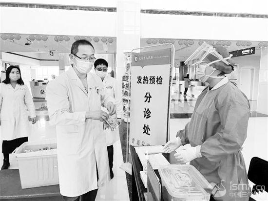 "�e�O行�悠�� 阻(zu)��(ji)肺(fei)炎疫情"""