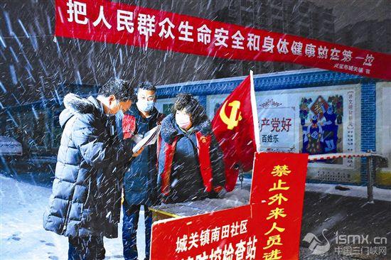 �L雪中(zhong)的疫情防控�c
