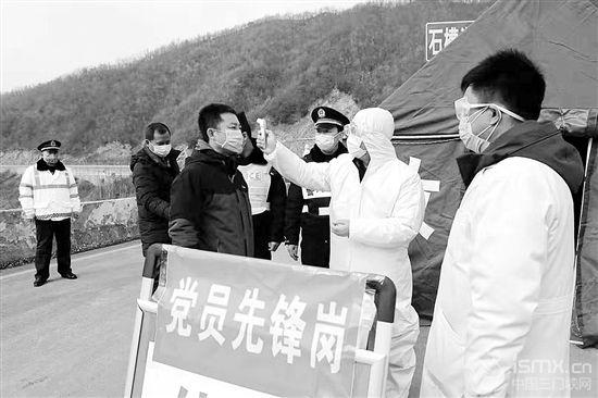 """�hchi)�tou) 全民防控(kong)"""""""