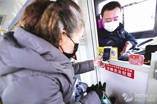 吉林�L春�U公交��名制�疫情防控(kong)可追(zhui)溯