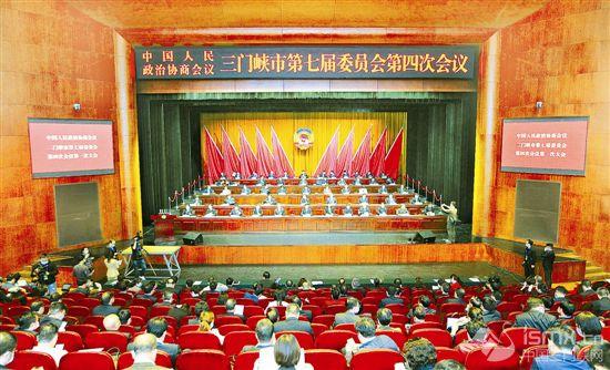市政协七届四次会议开幕